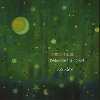 Solaris | Kodama In The Forest