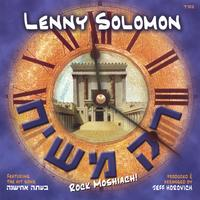 Lenny Solomon | Rock Moshiach