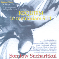 Somtow Sucharitkul | Requiem: In Memoriam 9/11