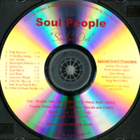 Soul People | Souled Out