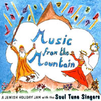 The Soul Tune Singers | Music From The Mountain