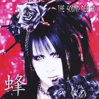 The Sound Bee HD | Hachi