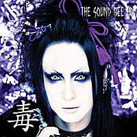 THE SOUND BEE HD | Doku