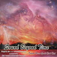 Bhagavan Das & Krishna Prema Das | Sound Beyond Time (3-CD Collection)