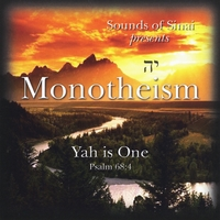 Sounds of Sinai | Monotheism