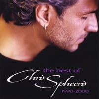 Chris Spheeris | Best of Chris Spheeris 1990-2000