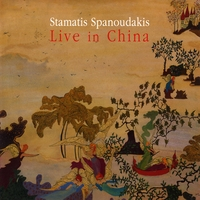 Stamatis Spanoudakis | Live in China