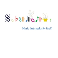 Subsidiarity | Music That Speaks for Itself