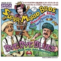 Various Artists | Super Mario Bros Overworld Bgm / Bye Bye Blues