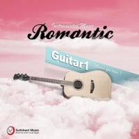 Suthikant Music | Romantic Guitar #1