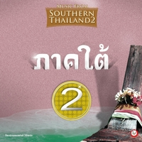 Suthikant Music | Music from Southern Thailand #2
