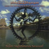 Swami Vagishananda Saraswati | Learn the 108 Sanskrit Names of Shiva