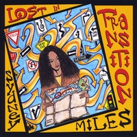 Sydney Miles | Lost in Transition
