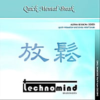 Technomind | Quick Mental Break
