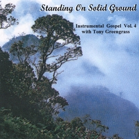 Tony Greengrass | Standing On Solid Ground
