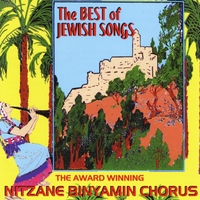 Various Artists | The Best Of Jewish Songs