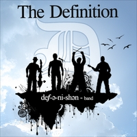 The Definition | The Definition - EP