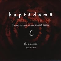The Esoterics | Haptadama