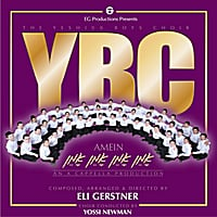 The Yeshiva Boys Choir | Amein