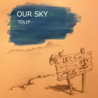 Tolip | Our Sky