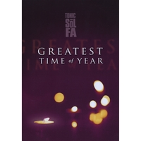 Tonic Sol-fa | Greatest Time of Year (DVD)