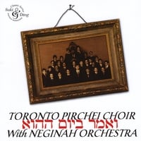 Toronto Pirchei Boys Choir | V'omar Bayom Hahu, Vol. 1