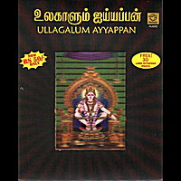 Various Artists | Ullagalum Ayyappan