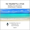 Dr. Urszula Klich : Mindfulness-Based Biofeedback: Advanced Practice Visualizations