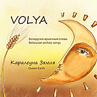 VOLYA group | Queen Earth
