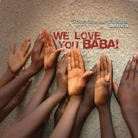 Iris Ministries, J. O. Y.  School & Grace Orphanage | We Love You Baba