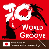 World Groove | World Music By Japanese Musical Instruments