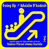 Ya'akov-Yisrael Jimmy Costello | Going Up (Ma'alin B'kodesh)