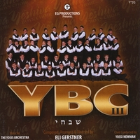 Yeshiva Boys Choir | YBC III - Shabichi