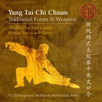 Yinong Chong | Yang Tai Chi Chuan Traditional Forms and Weapons Audio Practice Guide: Bilingual English Chinese