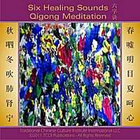 Yinong Chong | Six Healing Sounds Qigong Meditation