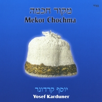 Yosef Karduner | CD Only-Mekor Chochma