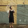 Yoshiko Matsui: Aozora - The Heavens