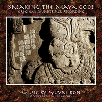 Yuval Ron | Breaking the Maya Code