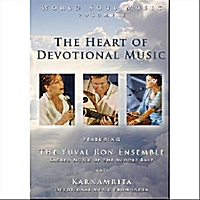 Yuval Ron Ensemble & Karnamrita | World Soul Music Volume 1: Heart of Devotional Music (Dvd)