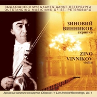Zino Vinnikov | Live Archival Recordings, Vol. 1